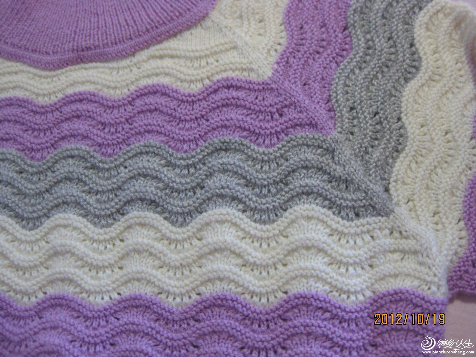 棒针编织作品区 69 棒针编织作品秀 69 绰约多姿——三色凤尾花