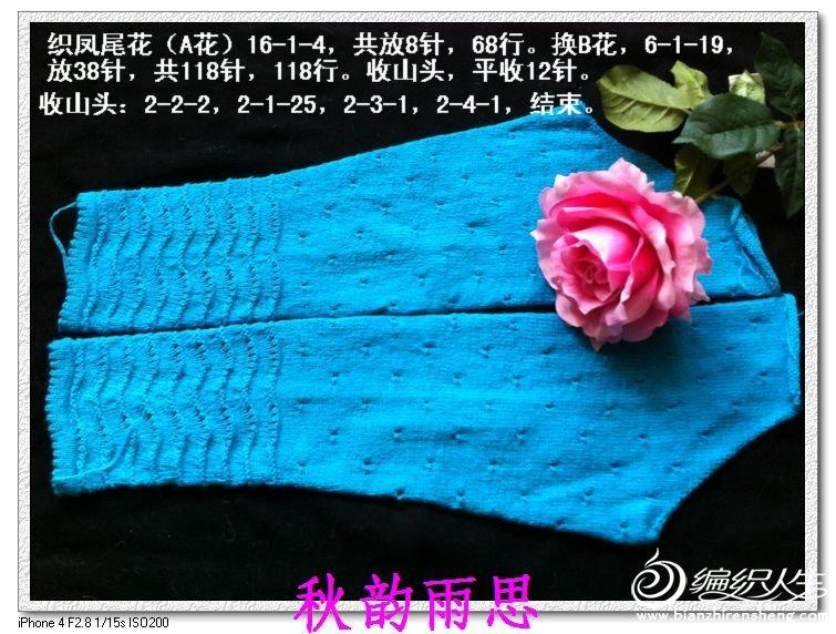 nEO_IMG_IMG_6929.jpg