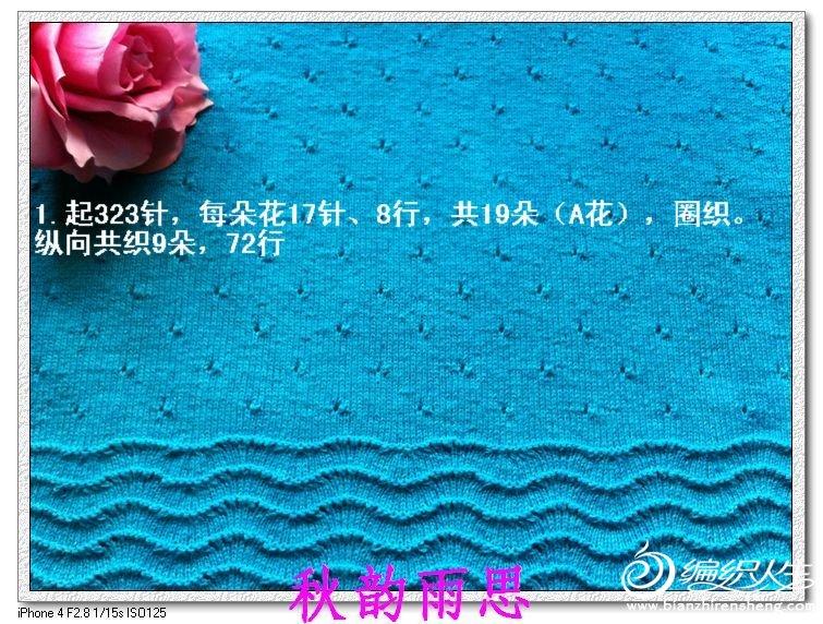 nEO_IMG_IMG_6932.jpg