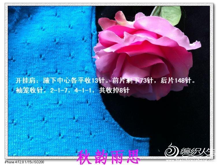 nEO_IMG_IMG_6935.jpg