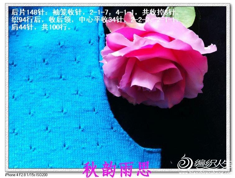 nEO_IMG_IMG_69351.jpg