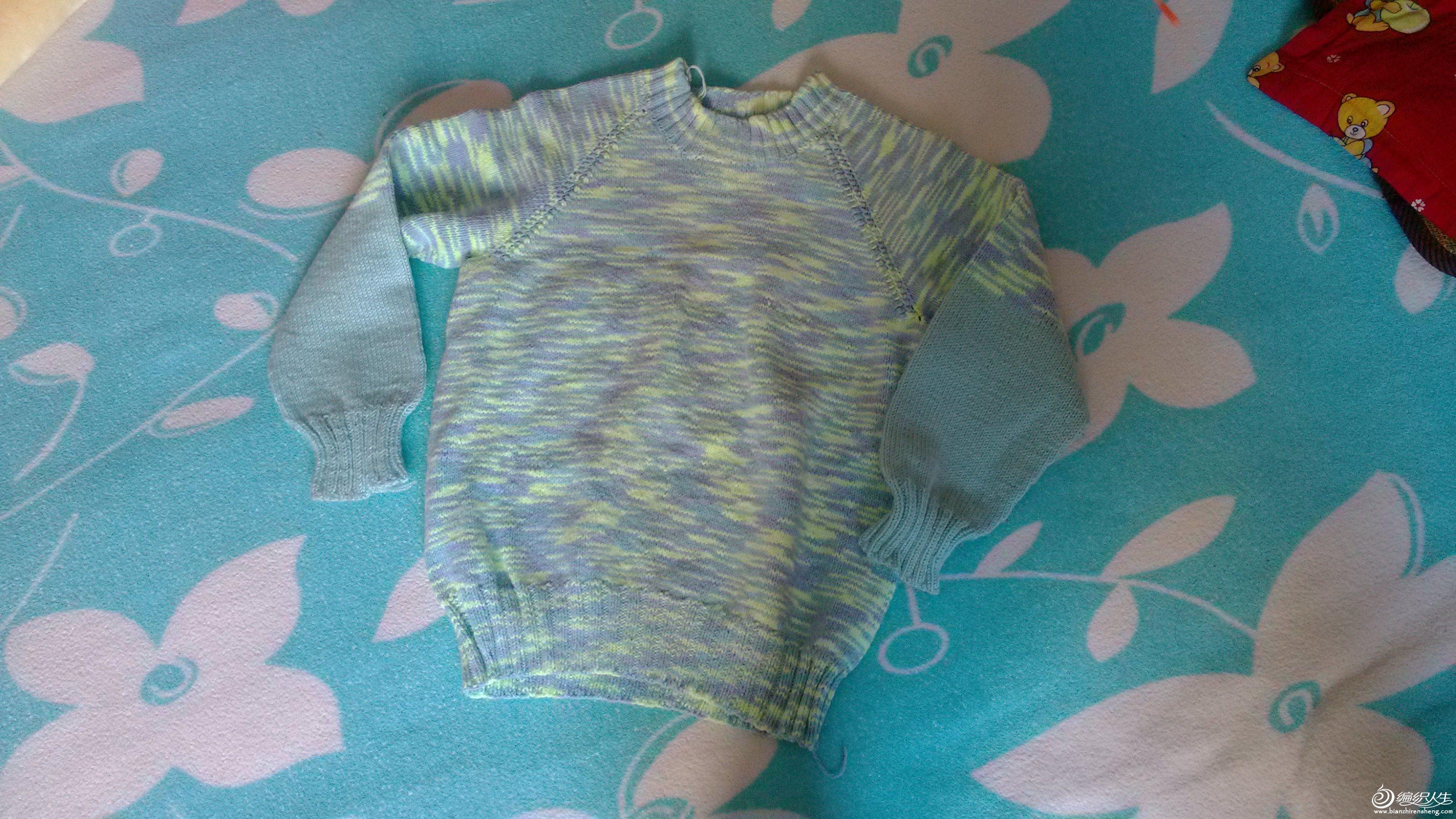 网上买的宝宝绒