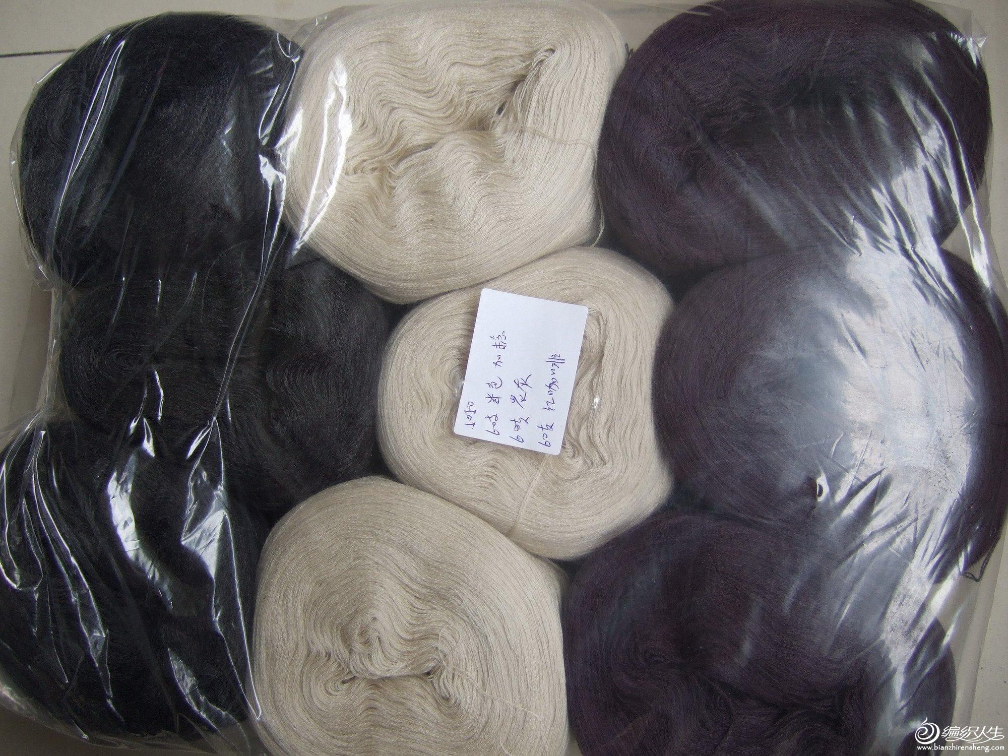 5050,分别是碳灰、米黄、深紫.JPG