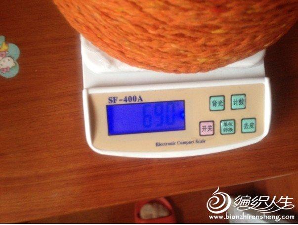 橘黄色美丽诺40一斤.690克一桶..jpg