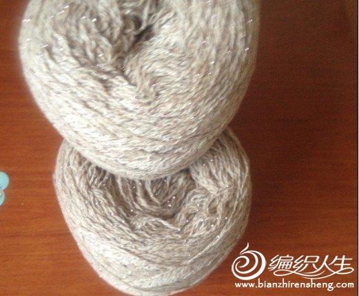 金丝羊毛.jpg