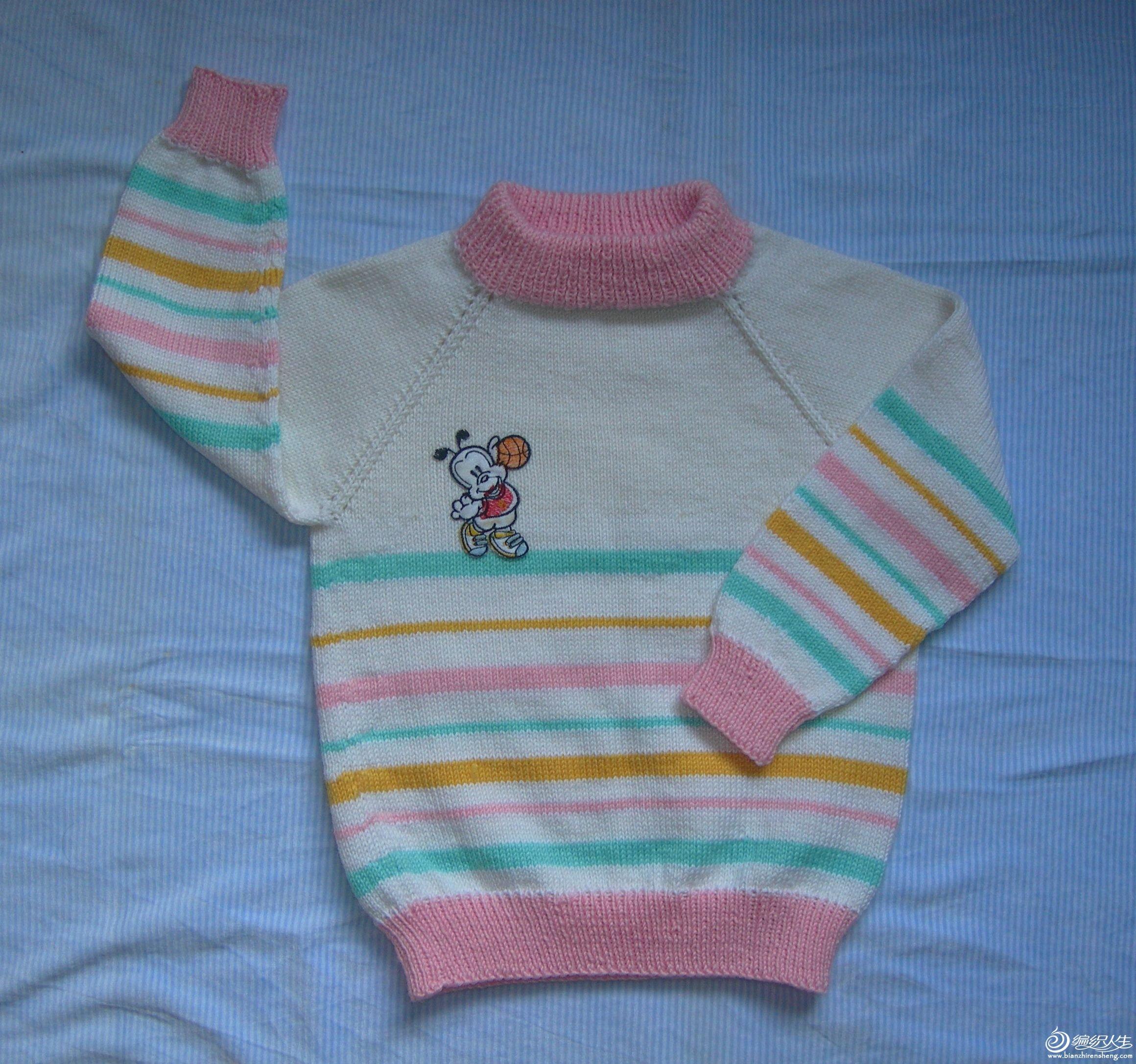 儿童毛衣平绣图案_简单的儿童毛衣图案 - 编织人生