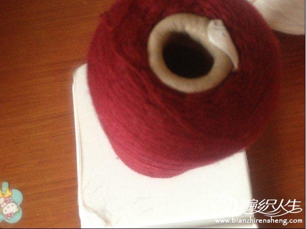 大蔷薇家6535羊毛羊绒 95一斤 暗红.jpg