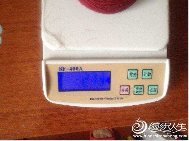大蔷薇家6535羊毛羊绒 95一斤 暗红.273-35克.jpg