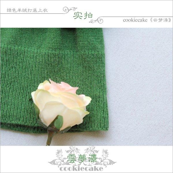 4云梦泽-细节2.jpg
