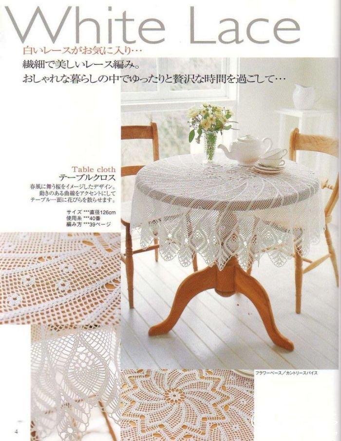 white lace 钩针.jpg