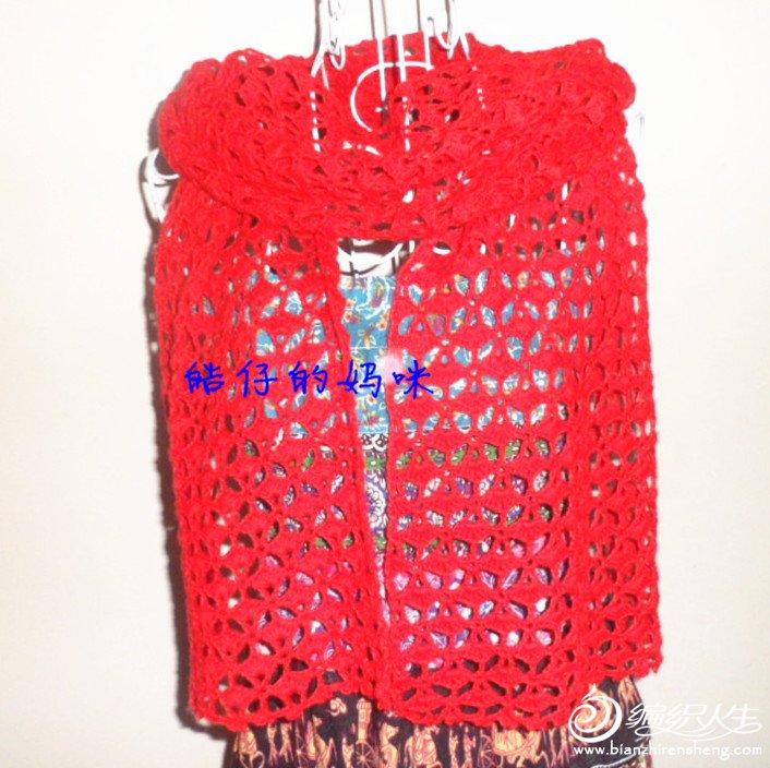水草围巾A.jpg