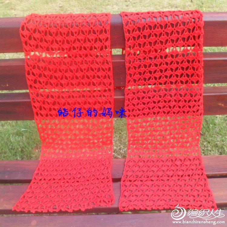 水草围巾A2.jpg