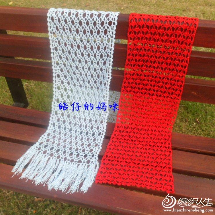 水草围巾A3.jpg