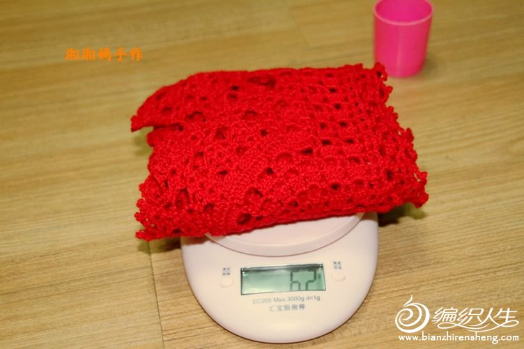 红妆4.jpg
