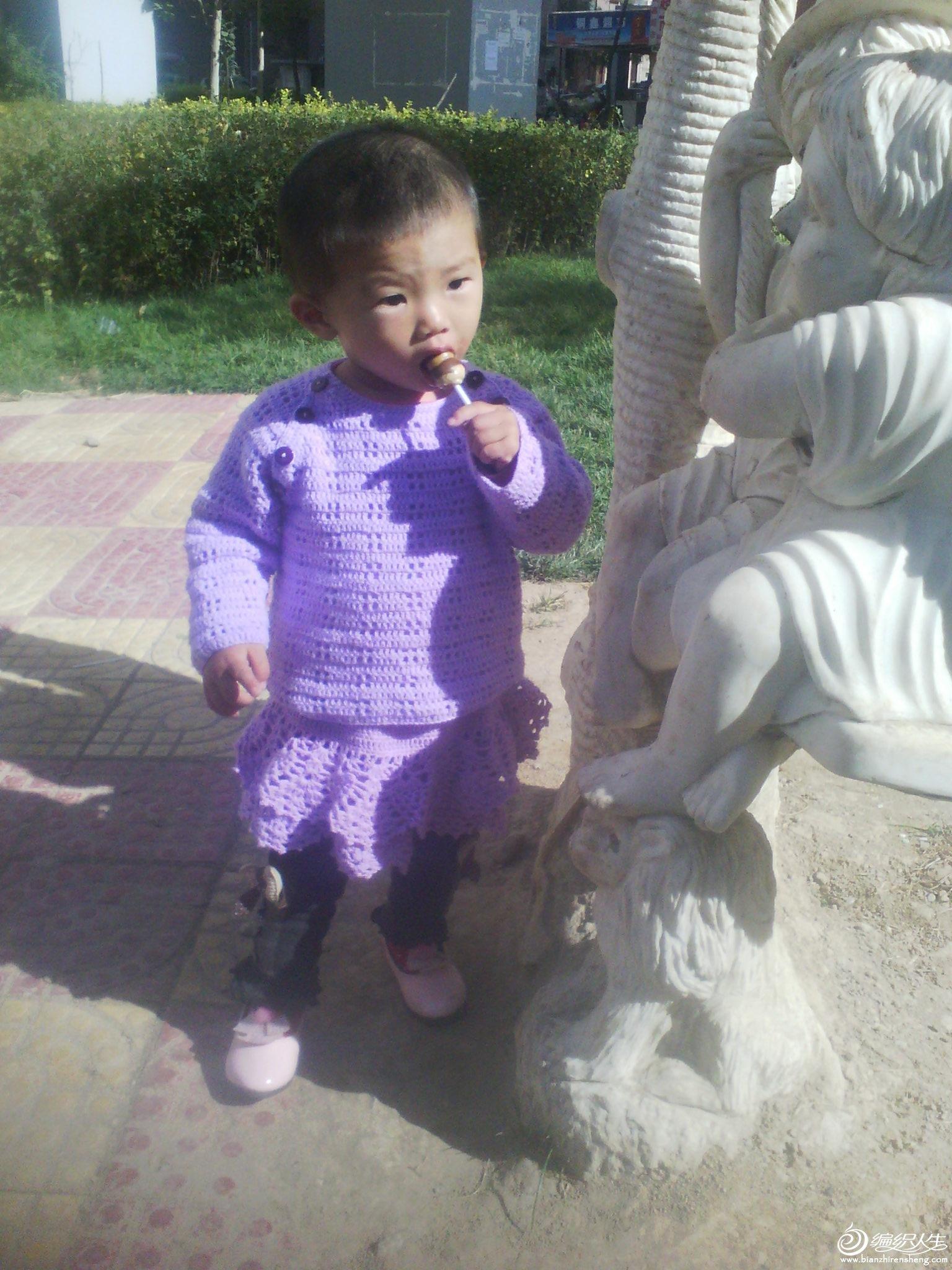 IMG_20121022_112522.jpg