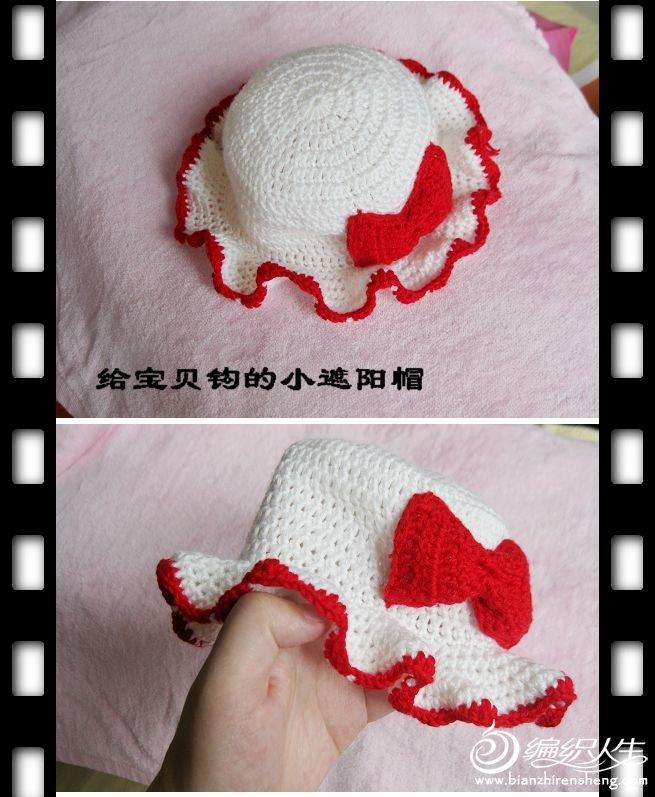 蝴蝶结遮阳帽.jpg