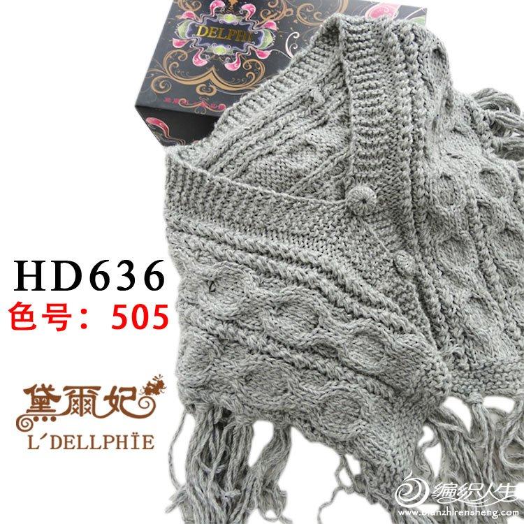 636.505-2.jpg