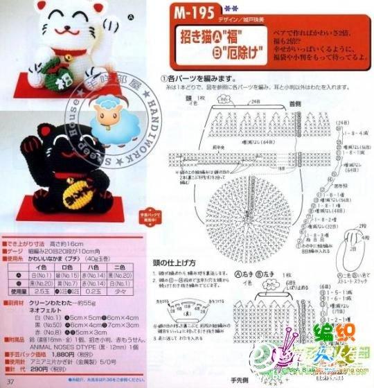 招财猫1-1.jpg