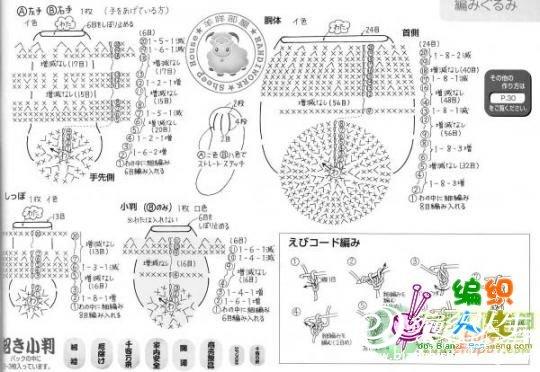 招财猫1-2.jpg