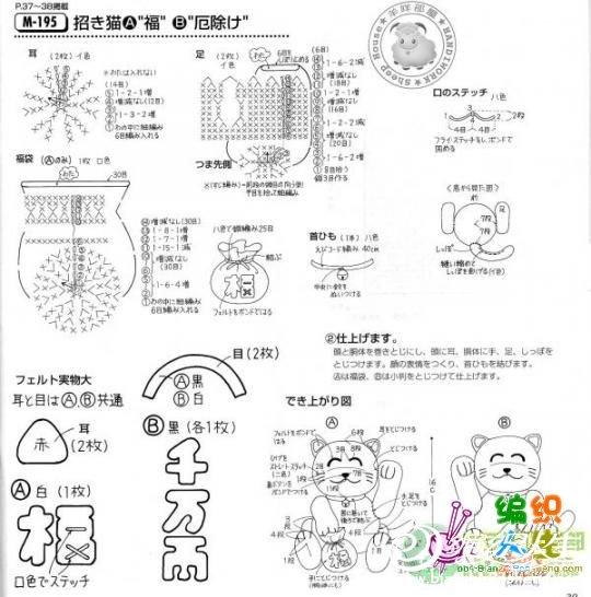 招财猫1-3.jpg