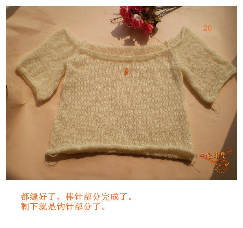 p1010428_副本.jpg