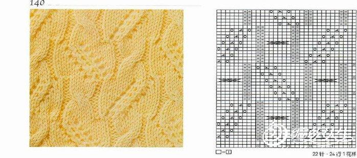 杏色针织开衫2.jpg