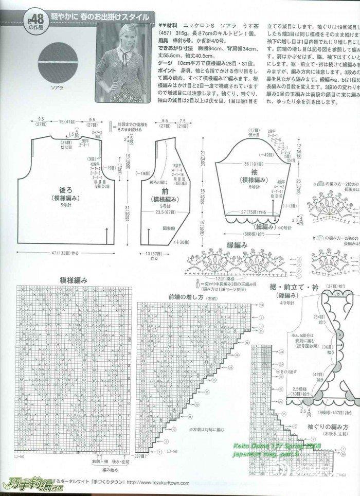 驼色针织开衫2.jpg