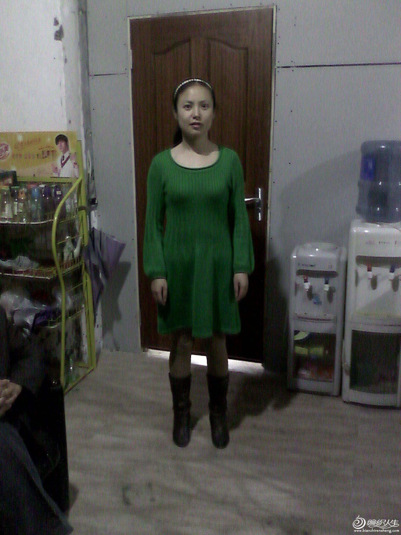 IMG_20121022_144713.jpg