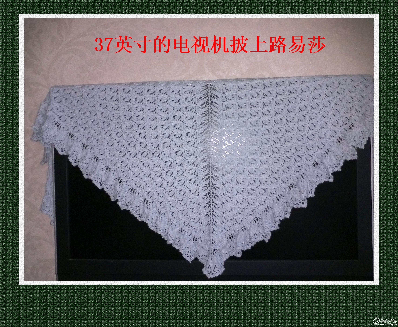 IMG_20121023_073743.jpg