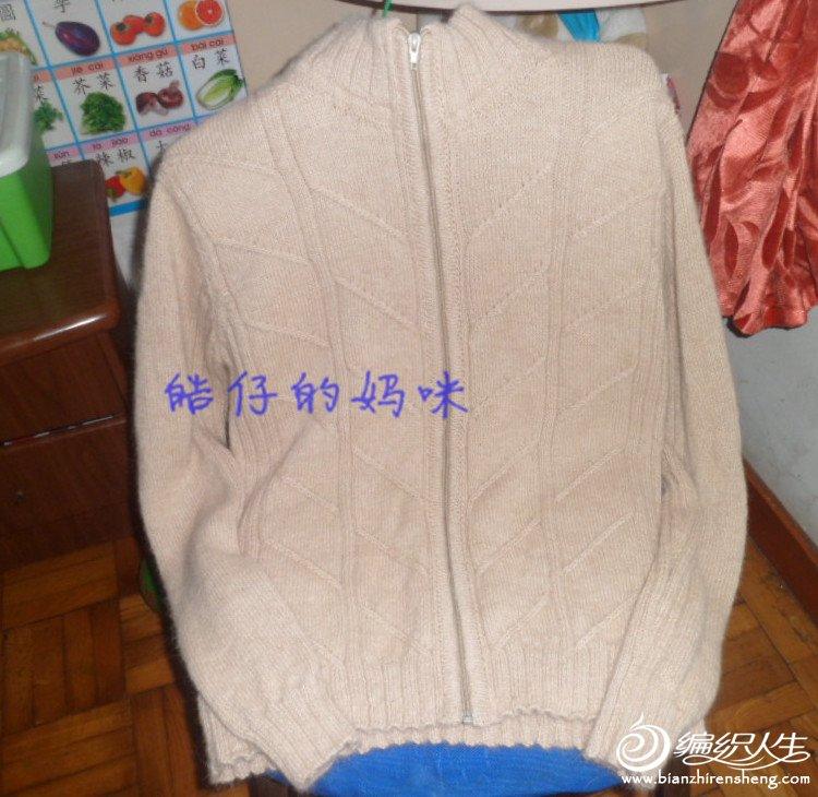 外套毛衣11.jpg