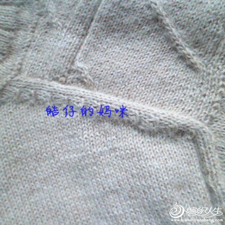 外套毛衣4.jpg
