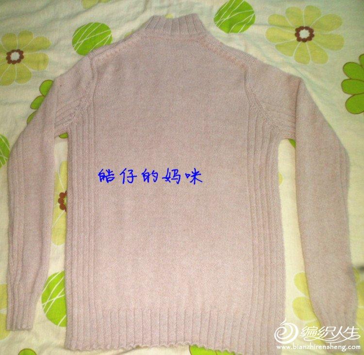 外套毛衣5.jpg