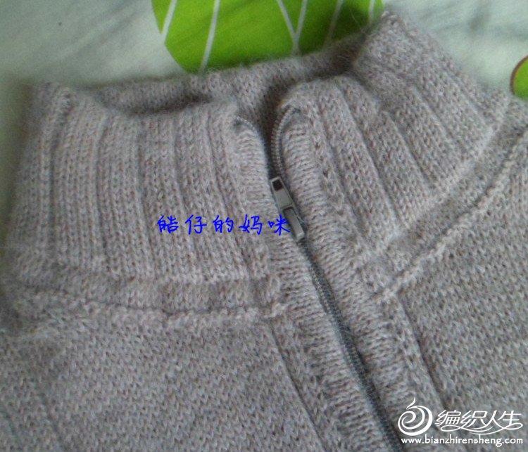 外套毛衣6.jpg