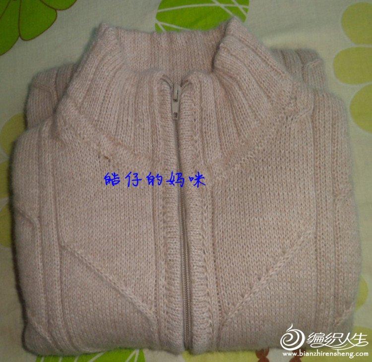 外套毛衣7.jpg