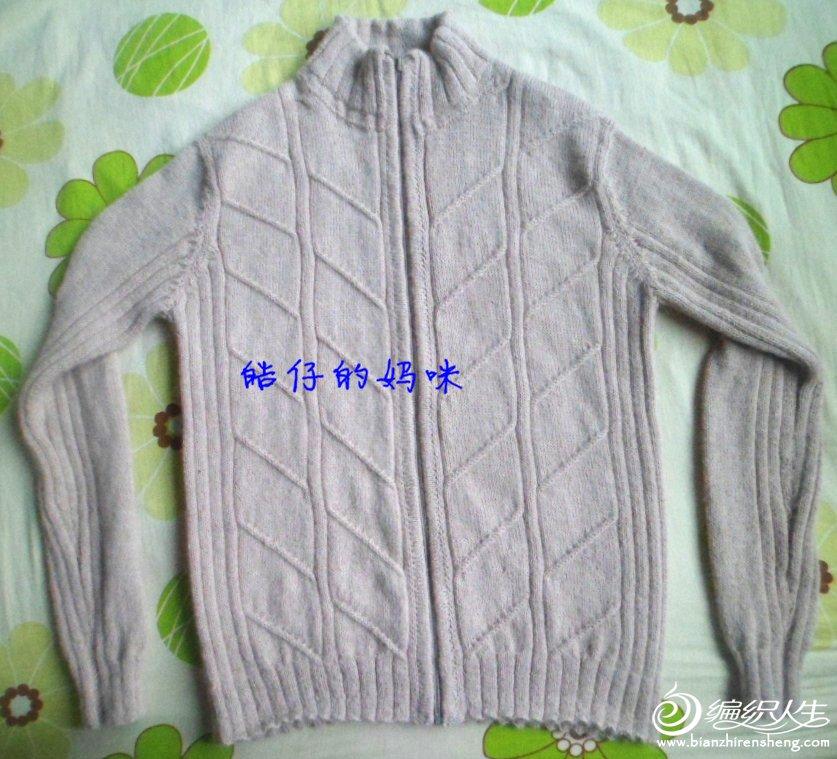 外套毛衣8.jpg