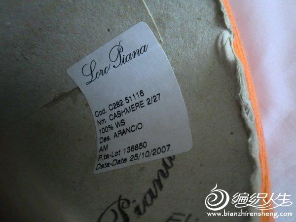 CIMG3875.JPG
