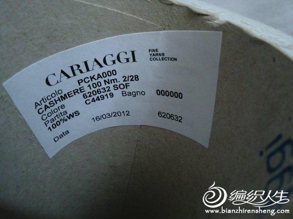 CIMG3888.JPG
