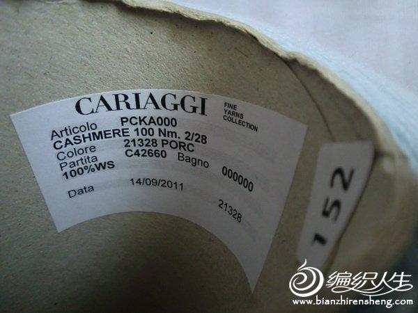 CIMG3911.JPG