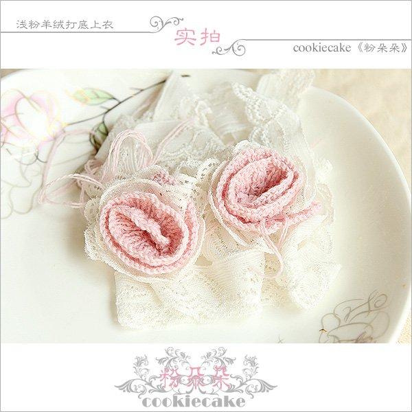 02粉朵朵-过程1.jpg