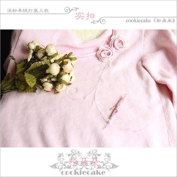 02粉朵朵-过程3.jpg