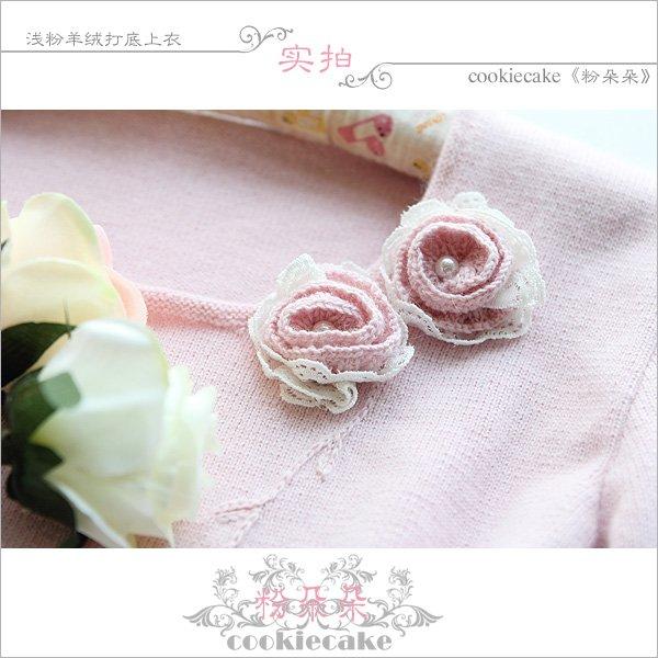 04粉朵朵-细节1.jpg
