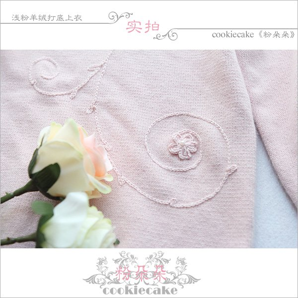 04粉朵朵-细节2.jpg
