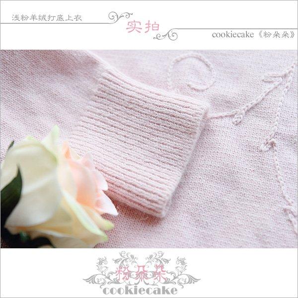 04粉朵朵-细节3.jpg