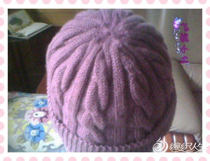 女士帽1.jpg