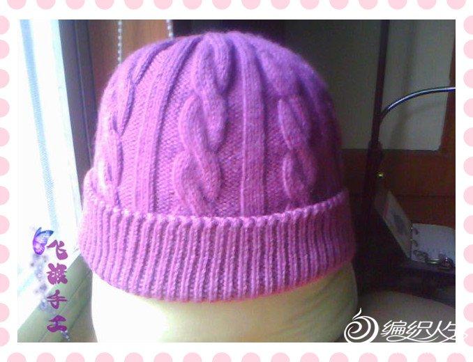 女士帽2.jpg