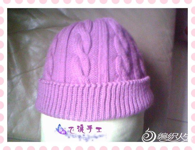 女士帽3.jpg