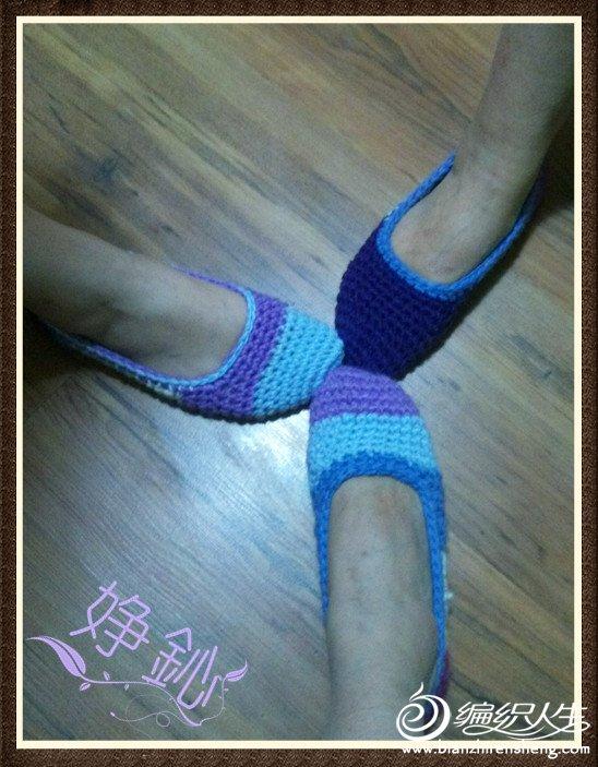 彩色地板鞋2.jpg