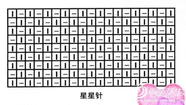 单桂花.jpg