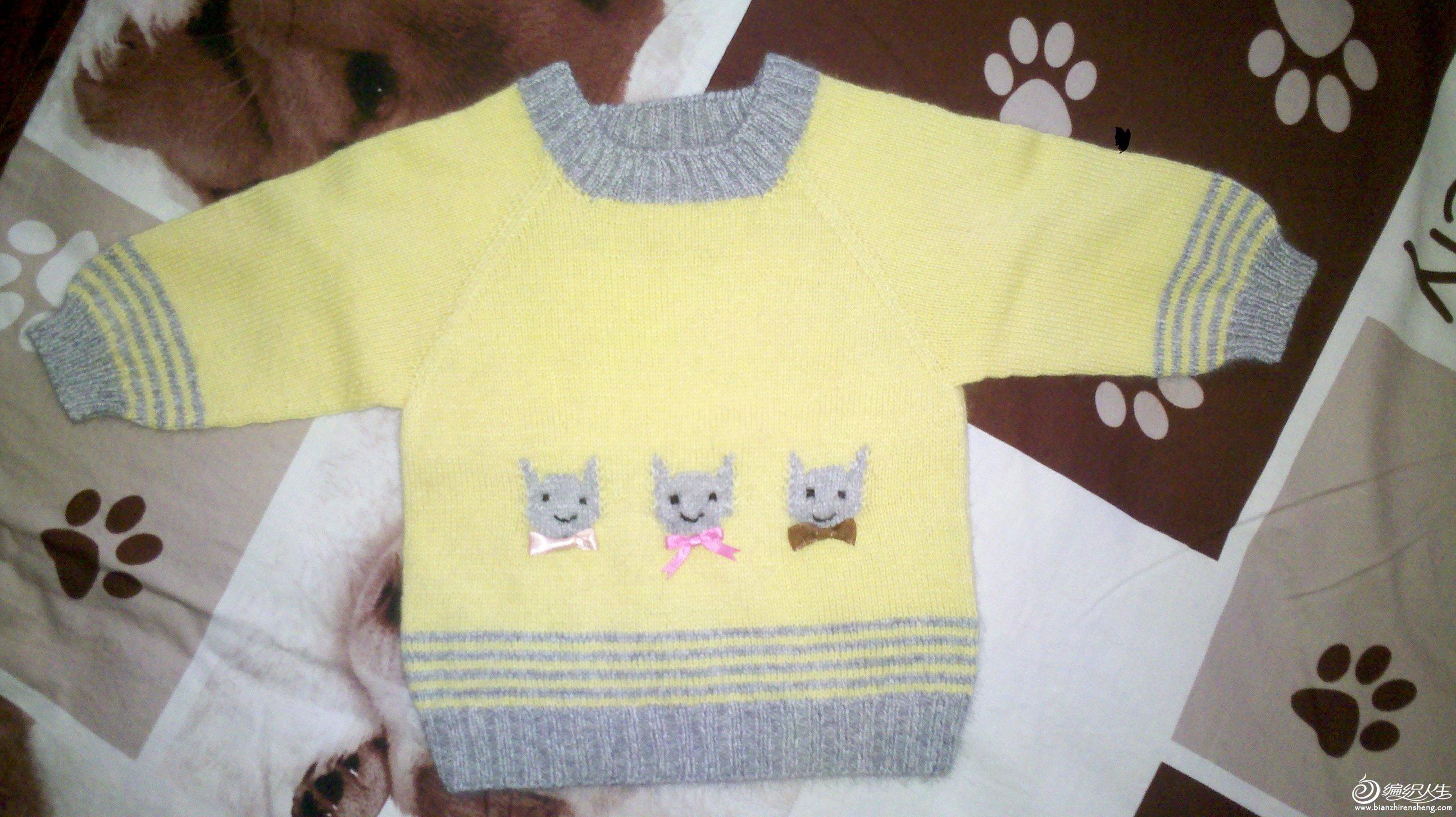 婴儿毛衣1