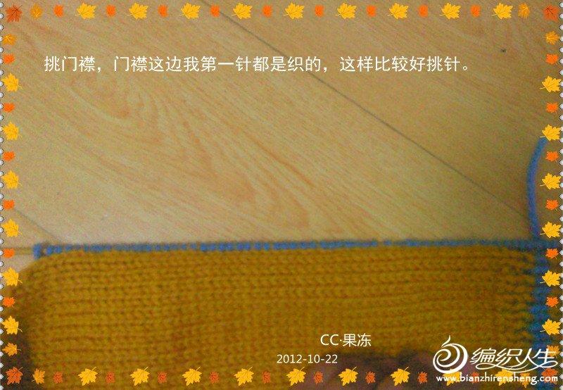 IMG_20121022_123527_副本.jpg